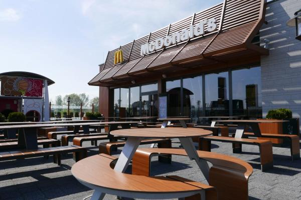 Restauracja MC Donald's - Kórnik